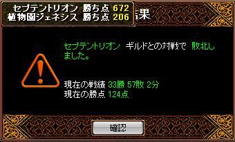 20061215084800.jpg