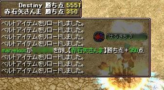 20061216131826.jpg