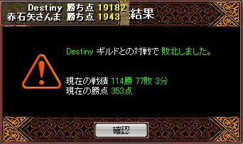 20061216132158.jpg