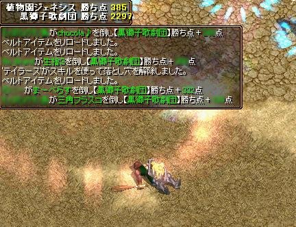 20061217104735.jpg