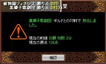 20061217105242.jpg