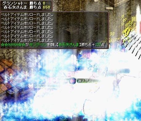 20061218072748.jpg