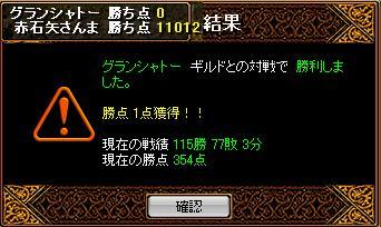20061218072858.jpg