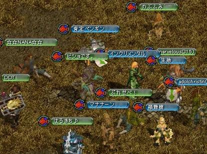 20061219101620.jpg