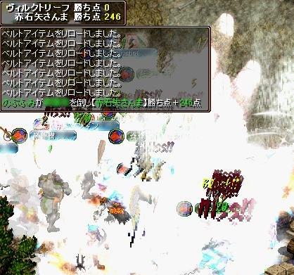20061219101706.jpg