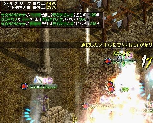 20061219102515.jpg