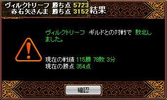 20061219102622.jpg