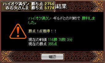 20061221123602.jpg