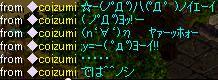 20061222081841.jpg