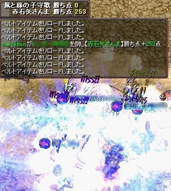 20061222082024.jpg