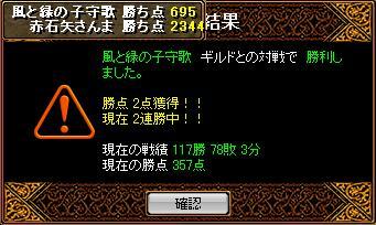 20061222082356.jpg