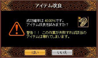 20061223115443.jpg