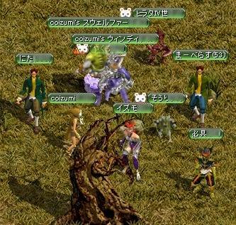 20061224110900.jpg