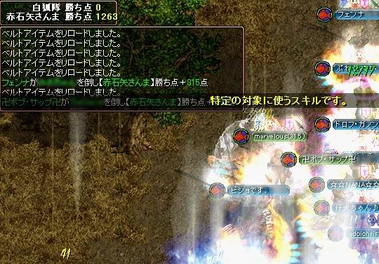 20061224111218.jpg