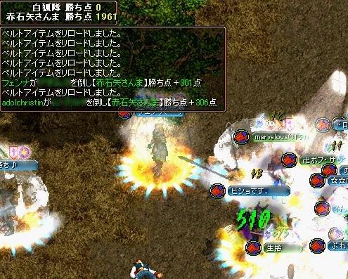 20061224111231.jpg
