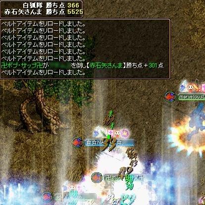 20061224111245.jpg