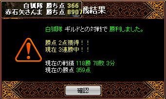 20061224111300.jpg