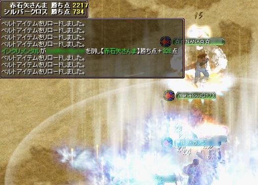 20061226110015.jpg