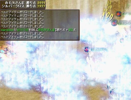 20061226110022.jpg
