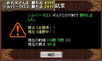 20061226110029.jpg