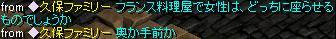 20061227111820.jpg