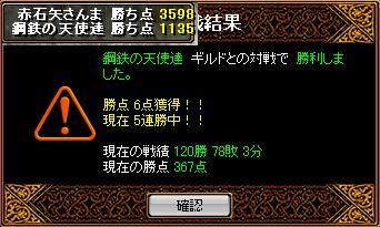 20061228113350.jpg