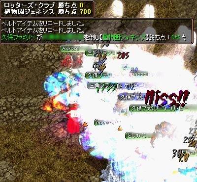 20061229102730.jpg