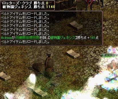 20061229102736.jpg