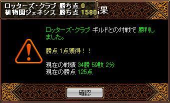 20061229102751.jpg