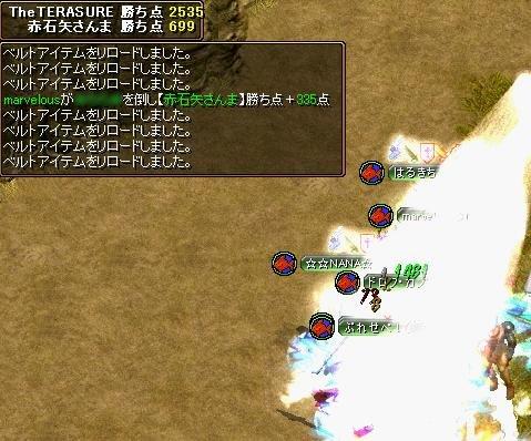 20061230111018.jpg