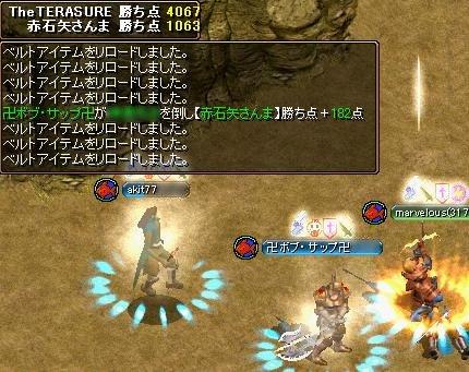 20061230111024.jpg