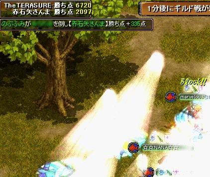 20061230111041.jpg