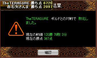20061230111051.jpg