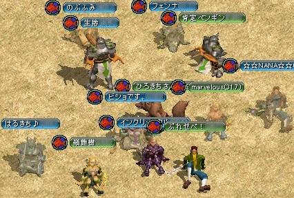 20070101123640.jpg