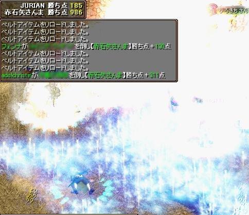 20070101123852.jpg