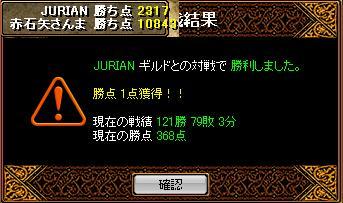 20070101124103.jpg
