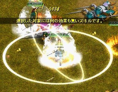 20070102105120.jpg