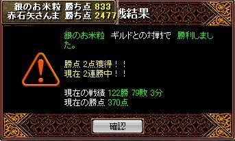20070104121948.jpg