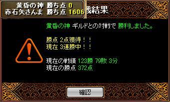 20070105134858.jpg