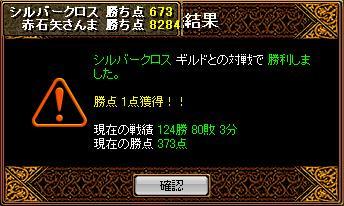 20070109125157.jpg