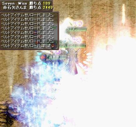 20070110123036.jpg