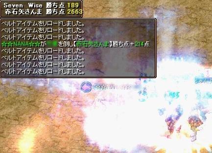 20070110123116.jpg