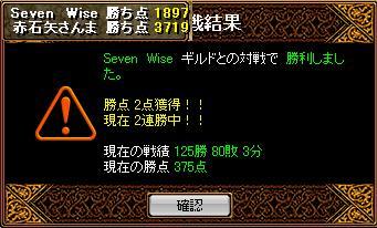20070110123228.jpg