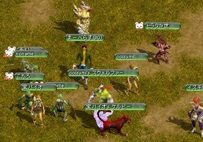 20070111111519.jpg