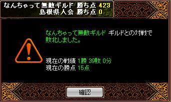 20070111111937.jpg