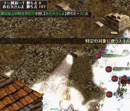 20070112104632.jpg