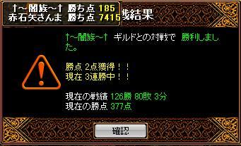 20070112104805.jpg