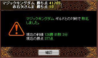 20070113095904.jpg