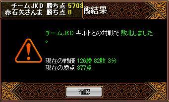 20070114111408.jpg