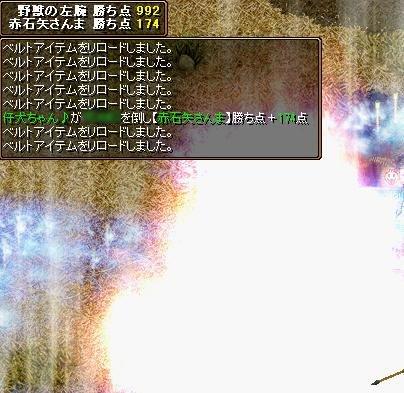 20070115122837.jpg